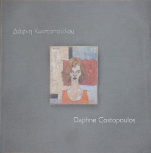 Retrospective exhibition of Daphne Costopoulos (2001), catalogue's cover