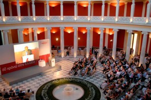 American Educational Foundation (Fulbright Programme), event at the Zappeion Exhibition Hall on its 60th anniversary.