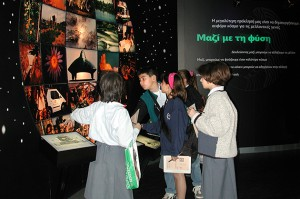 Goulandris Natural History Museum, Gaia Centre: school visit within the framework of the Educational Programmes.