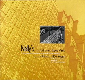 NELLY'S_1