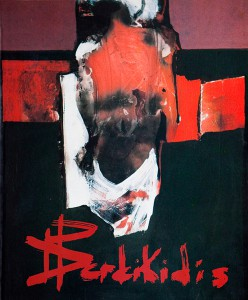 Exhibition Dimitris Perdikidis. The art of the Spanish avant-garde (2002)