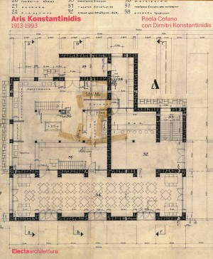 Mondadori–Electa Publications, front cover of a monography on the work of architect Aris Konstantinidis