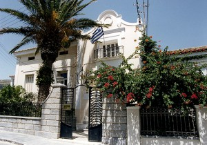 Kaireios Library, Andros – the façade.