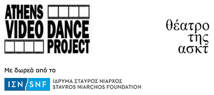 athens video dance logos1